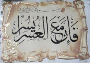 الأستاذ جمال الأصم حمص 15