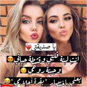 صور بنات مكتوب عليها 2022 عبارات بنات على صورة نجوم سورية